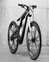 Спортивные велосипеды в Спортинкс